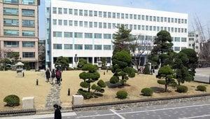 Auslandssemester in Seoul