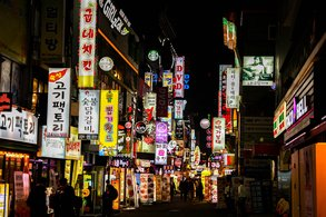 Das Nachtleben in Seoul entdecken