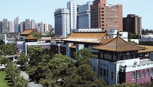 Auslandssemester in Shanghai an der Fudan University.