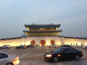 Studieren in Südkorea